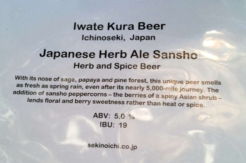 Japanese Herb Ale Sansho at OBF