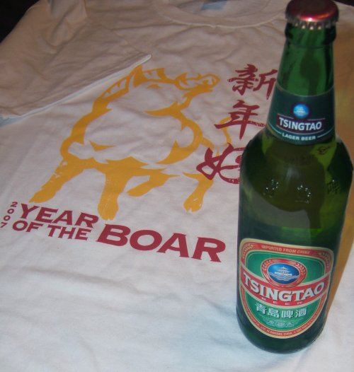 Tsingtao PR package: beer and T-shirt