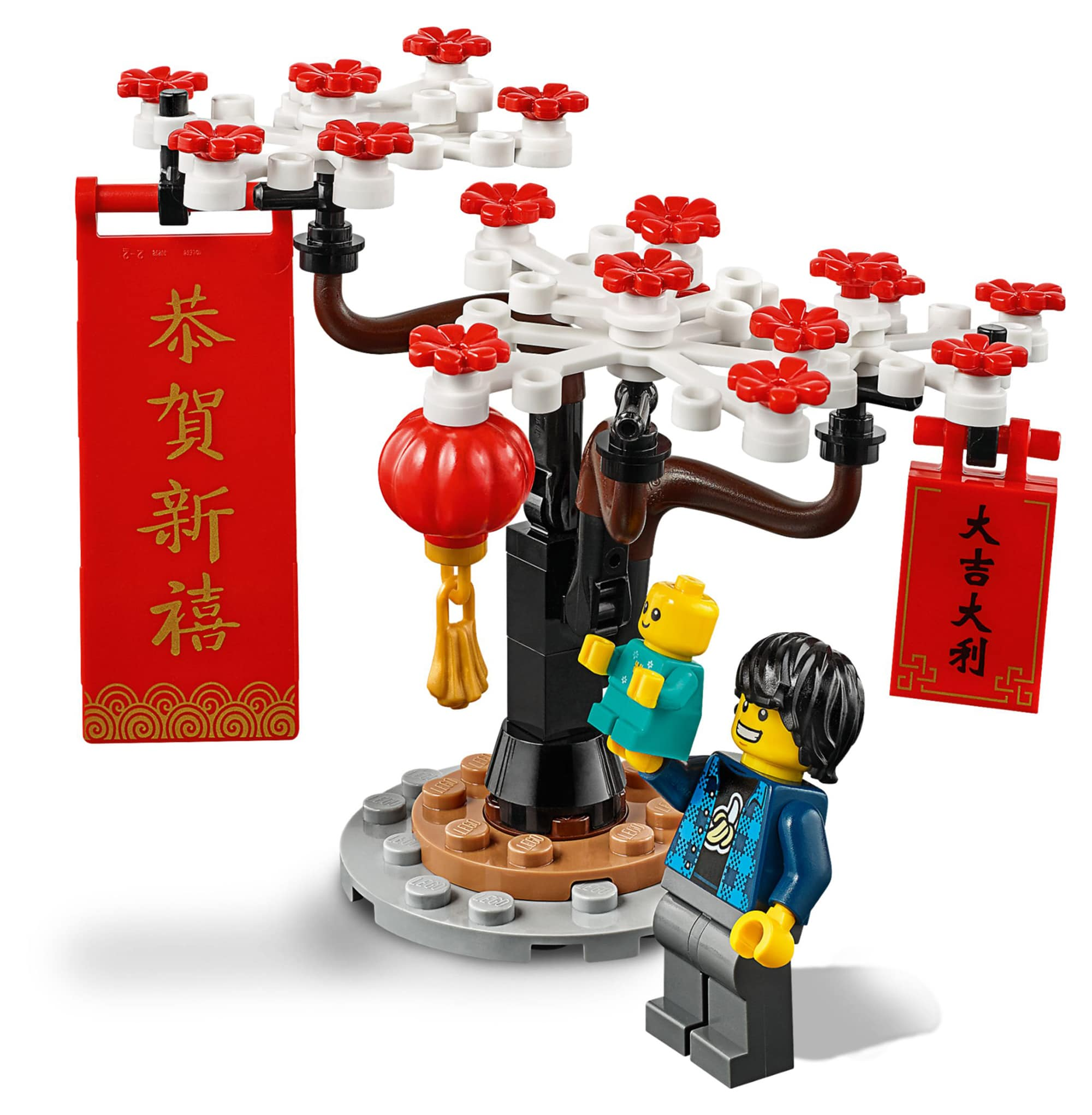 LEGO 80105 Temple Fair details