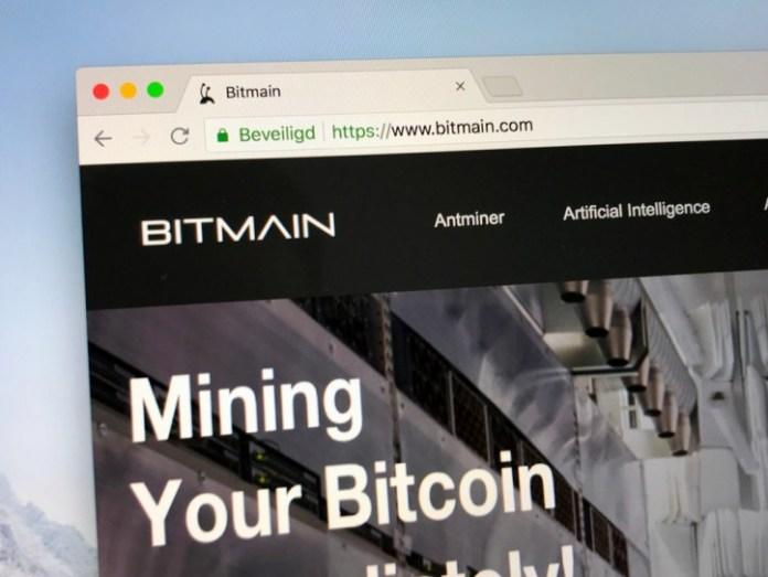 Bitmain y sus nuevas politicas