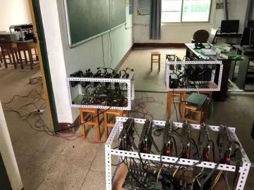 mineria-clandestina-escuela-china