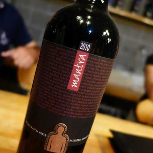 Secreto Patagonico Mantra Roble Malbec Bottle Label