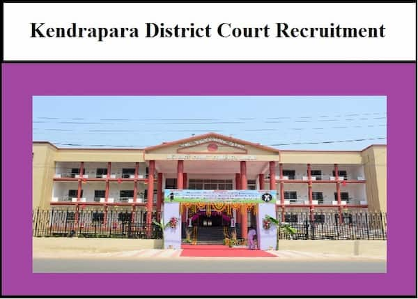 Kendrapara District Court Recruitment 2020