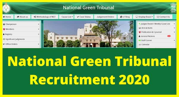National Green Tribunal Recruitment 2020