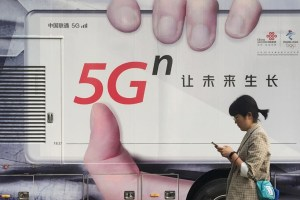 USA, China, Japan, and South Korea will dominate the 5G network