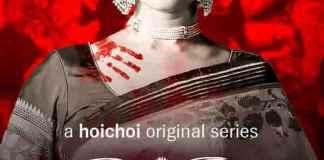 Hoichoi Web Series