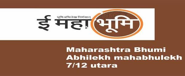 Mahabhumi Abhilekh