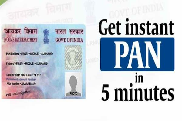 E Pan Card Application