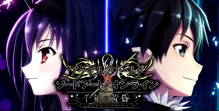 ... has recently released a new Ad which teases a battle between Kirito and  Black Lotus for their upcoming video game title Accel World VS Sword Art  Online: ...