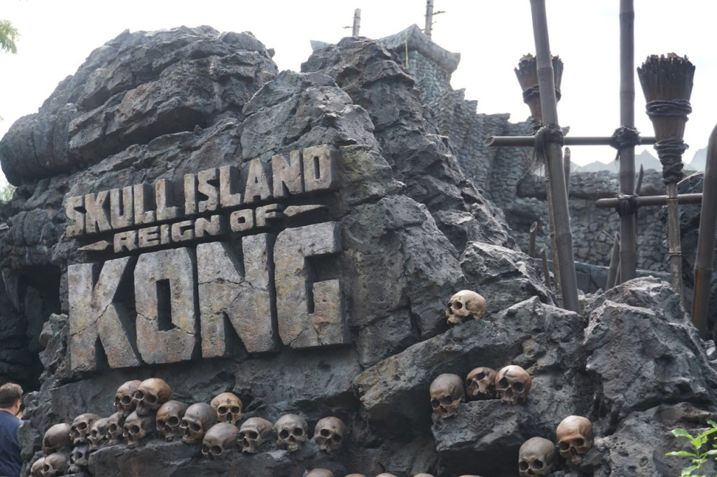Skull Island: Reign of Kong is the newest attraction at Island's of Adventure and had a wait time of over an hour. Our wait time? Mere minutes.