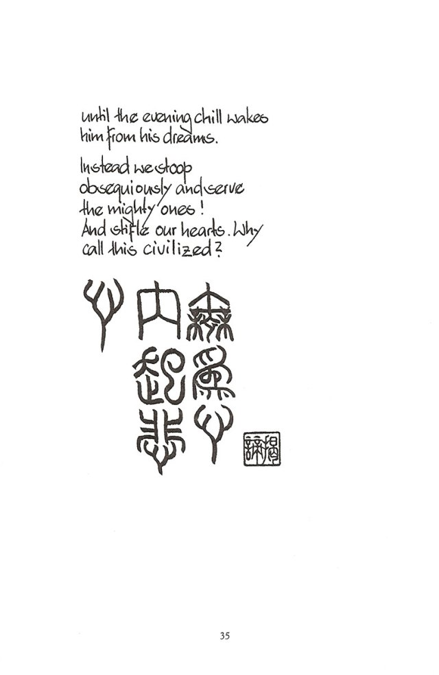 Letter Written to Kuan Shih Yin Early One Morning in May After a Heavy Thundershower Had Washed All hte Wisteria Flowers Away