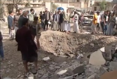 Crater following coalition airstrikes on Yemen on 27 March 2015