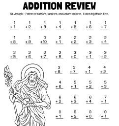 Addition Practice - 1st Grade Math Worksheet Catholic - TheCatholicKid.com [ 1650 x 1275 Pixel ]