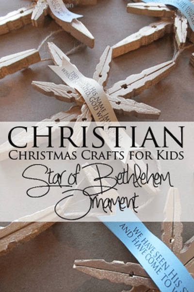 The Star of Bethlehem Christmas Ornament - Equipping Godly Women