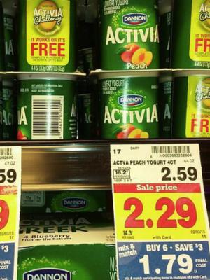 NEW $1 off Activia Yogurt = $.79 at Fry's