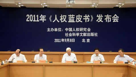 China Released First Blue Book on Human Rights