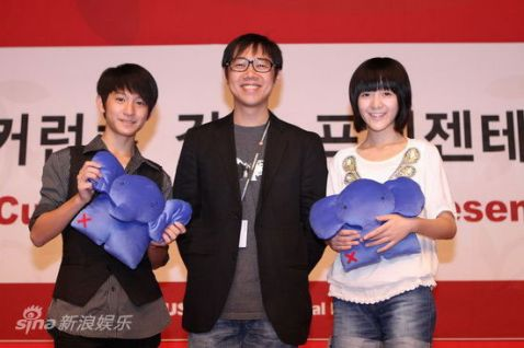 Tom Lin Confident about 'Starry Starry Night' in Busan