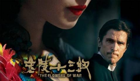 "The Making of ""The Flowers of War"""