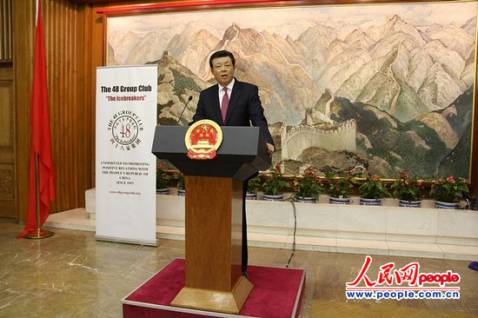 """Chinese ambassador commends """"Icebreakers"""" for contribution to Sino-British ties"""