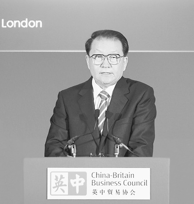Senior CPC official urges British businessmen to seize opportunity in China