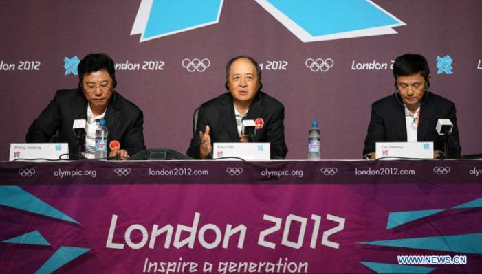 Chinese Olympic delegation holds press conference in London