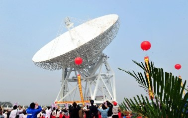 China unveils large radio telescope in Shanghai