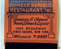 Chinese-Republic-Restaurant