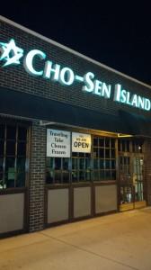 Cho-Sen-Island