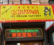 Pairing:  Chinese Food and Ice Cream
