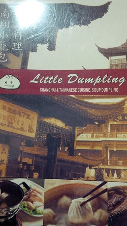 Little Dumpling Chinese Restaurant Menu