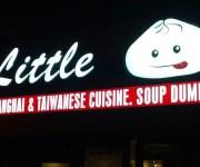 "[REVIEW] ""Little Dumpling"", Little Neck, NY"