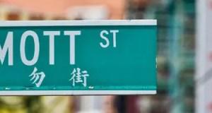Mott Street