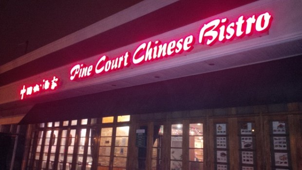 Pine Court Chinese Bistro Restaurant LIttle Neck