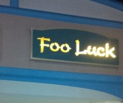 [REVIEW] Foo Luck, Commack, NY