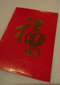Hung Bao Red Envelope