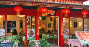 The Chinese Restaurant