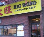 As Un-American As Chinese Food Can Get