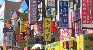 Flushing-Chinatown