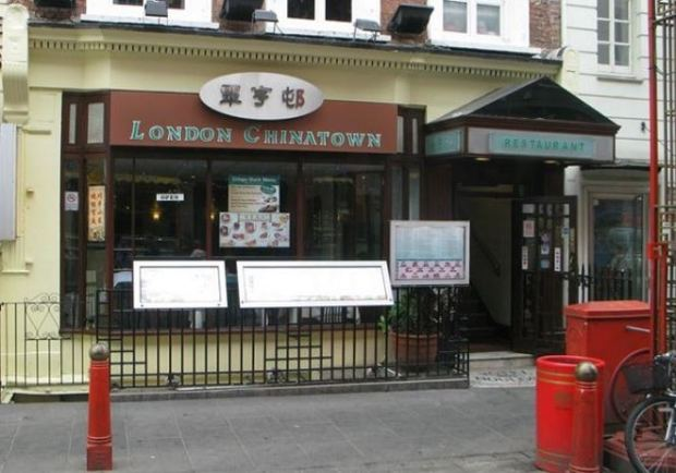 the-london-chinatown-restaurant