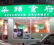 "[REVIEW] ""Szechuan Gourmet"", Flushing, NY"