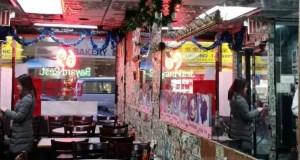 69-Bayard-Restaurant