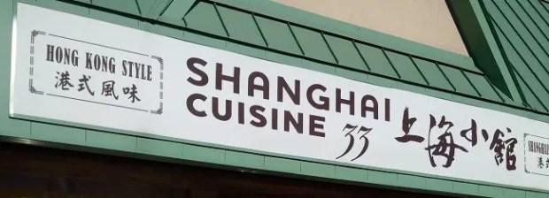 Shanghai-Cuisine-33