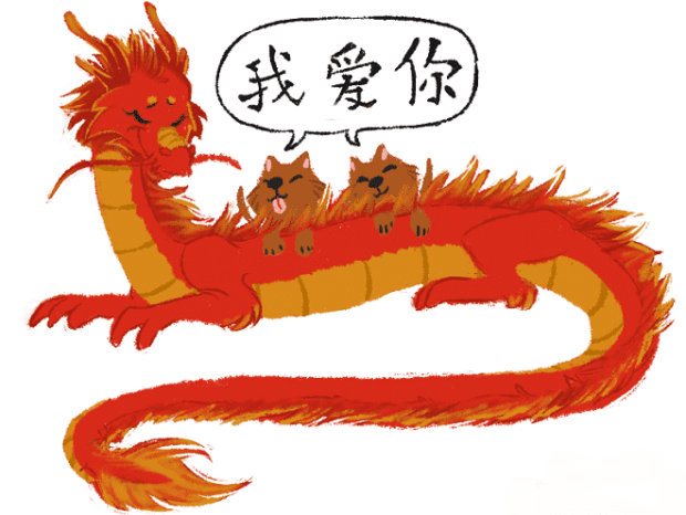 happy-mothers-day-chinese