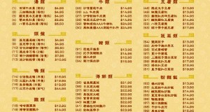 traditional-chinese-food-menu