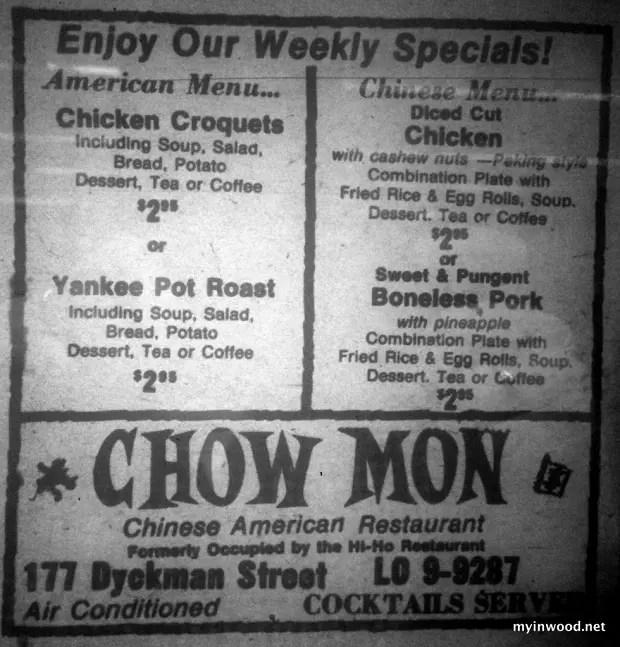 Chow-Mon177-Dyckman-Street