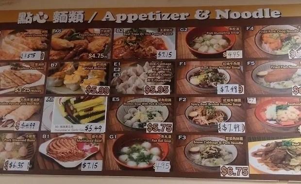 qq-appetizers-noodles