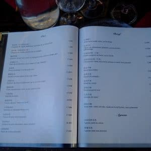ENGIMONO-menu-page-two