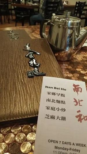 Nan-Bei-Ho-Menu