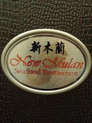 New-Mulan-Seafood-Restaurant-Menu