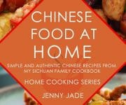 Coming Soon!  REAL Chinese Food Cookbook
